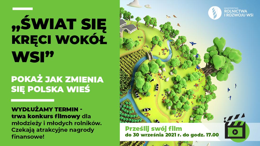 Konkurs filmowy - plakat